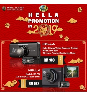Hella DR 820 Driving Video Recorder System