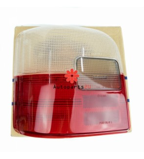 Perodua Kancil 97 Tail Lamp Lens Red And White