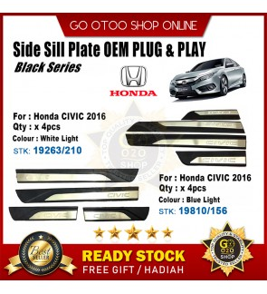 Honda Civic 2016 OEM Plug & Play Stainless Steel White LED Side Sill Step Plate