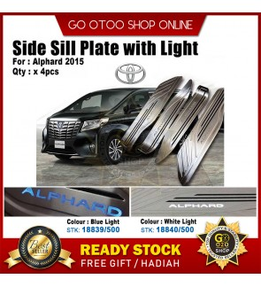 Alphard 2015 OEM Plug & Play Stainless Steel Blue LED Side Sill Step Plate