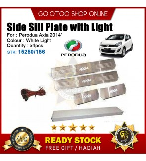Axia 2014 OEM Plug & Play Stainless Steel White LED Side Sill Step Plate