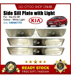 Kia K3 2009 OEM Plug & Play Stainless Steel White LED Car Door Side Sill Step Plate
