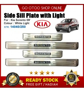 Kia Sorento 2009 OEM Plug & Play Stainless Steel White LED Car Door Side Sill Step Plate