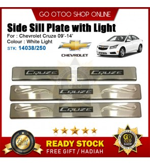 Chevrolet Cruze 2009 - 2014 OEM Plug & Play Stainless Steel White LED Car Door Side Sill Step Plate