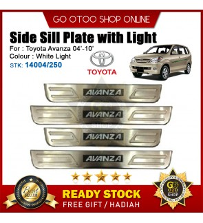 Avanza 2004 - 2010  OEM Plug & Play Stainless Steel White LED Car Door Side Sill Step Plate(14004/250)