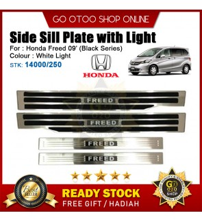 Honda Freed 2009 OEM Plug & Play Stainless Steel White LED Car Door Side Sill Step Plate Black Series(14000/250)
