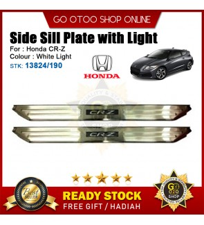 Honda CRZ OEM Plug & Play Stainless Steel White LED Car Door Side Sill Step Plate(13824/190)