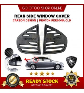 Proton Persona Old Rear Side 3D Carbon Window Triangle Mirror Cover Protector