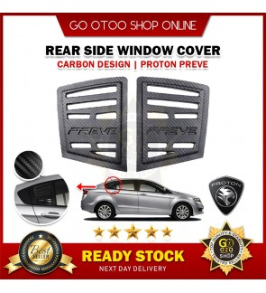 Proton Preve Rear Side 3D Carbon Window Triangle Mirror Cover Protector