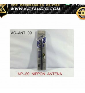 Nippon Power Np-29 Replacement Screw-On Car Stereo Antenna Am / Fm 18Cm Small Black